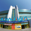 Laplandisupermarket in Kemerovo city — Stock Photo #37221613