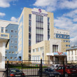 Regional prenatal centre in Kemerovo city — Stock Photo
