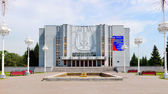 Philharmonic theater in Kemerovo city — Stock Photo