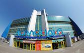 Laplandia supermarket in Kemerovo city — ストック写真