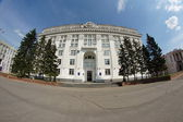 Building of regional administration in Kemerovo city — Stock Photo