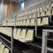 Stock Photo: Row of seats for spectators at stadium