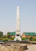 Monument aux héros de la guerre civile dans la ville de gourievsk, kemerovskaya région, sibérie, russie — Photo
