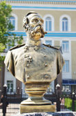 Monument to Russian emperor Alexander the Second in the town of Mariinsk, Kemerovskaya region, Siberia, Russia — Stock Photo