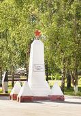 Monument to heroes of the Civil War in the town of Topki, Kemerovskaya region, Siberia, Russia — Stock Photo