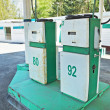 Two old dispensers at the gas station — Stock Photo #46058225