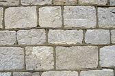 Sidewalk made of stones — Stock Photo