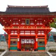 Fushimi Inari Shrine, Kyoto, Japan — Stock Photo #32710487