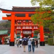 Fushimi Inari Shrine, Kyoto, Japan — Stock Photo #32710505
