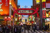 Kabukicho Gate, Shinjuku, Tokyo, Japan — Stock Photo