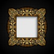 Vintage ornamental frame, rich, royal, luxury, creative, design - Stock Photo