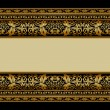 Royalty-Free Stock Vectorafbeeldingen: Vintage background, elegant antique, victorian gold, floral orna