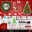 Christmas and New Year decorations vector set, creative, isolated art elements — Stock Vector