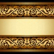 Vintage gold background, antique, victorian ornament, baroque frame — Stock Vector