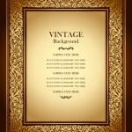 Vintage background, antique ornamental frame, victorian gold ornament — Stock Vector