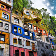 Stock Photo: Hundertwasser house in Vienna, Austria