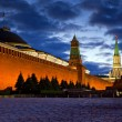 Red square night view — Stock Photo