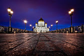 The Cathedral of Christ the Savior in Moscow — Stock Photo