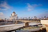 Christ the Savior Cathedra in Moscow — Stock Photo