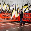 Stock Photo: 4th November in Moscow, Russia. RussiMarch