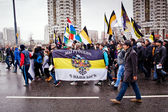 4th November in Moscow, Russia. Russian March — Stock Photo