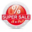 Super sale button — Stok fotoğraf