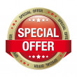 Royalty-Free Stock Vectorafbeeldingen: Special offer red gold button isolated background