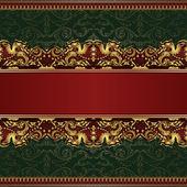 Beautiful red seamless pattern with dragons — Stockvektor