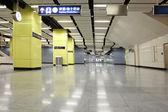 Espacio de la estación de metro — Foto de Stock