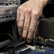 Stock Photo: Computer repair