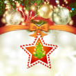 Christmas star with tree — Stock Vector