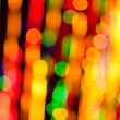 Stock Photo: Color Bokeh background