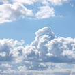 Stock Photo: Telephoto of clouds