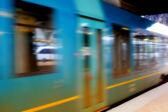 A photo of City Train — Stock Photo