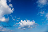 A photo of clouds — Stock Photo