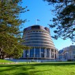 A photo of the Beehive building - Parliament of New Zealand in Wellington city — Stock Photo #19819365