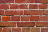 A photo of a very old brick wall — Stock Photo