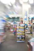A lens blurred city image — Stock Photo