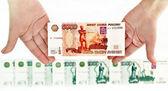 De russen grote rekeningen. — Stockfoto