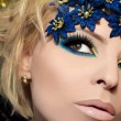 Stock Photo: Luxurious blue makeup.