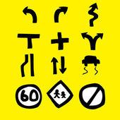 Road sign Icon — Stock vektor