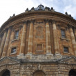 Radcliffe Camera at Oxford University — Stock Photo