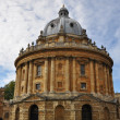 Royalty-Free Stock Photo: Radcliffe Camera at Oxford University