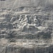 Стоковое фото: Stone Mountain Park in Atlanta