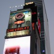 Times Square in Manhattan - Foto Stock