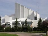 Edmonton telus värld av vetenskap odyssium — Stockfoto