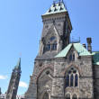 Parliament Hill in Ottawa - Stock Photo