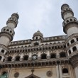 Charminar in Hyderabad, India — Stock Photo