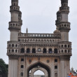 Stock Photo: Charminar in Hyderabad, India