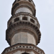 Charminar in Hyderabad, India — Stock Photo #13972118